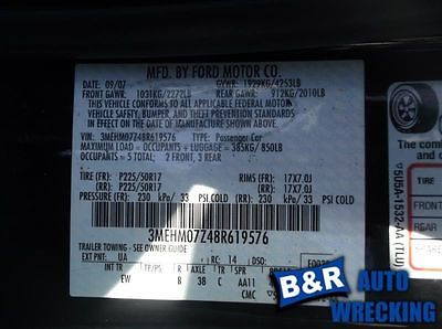 06 07 08 09 FUSION POWER BRAKE BOOSTER 8876766 8876766