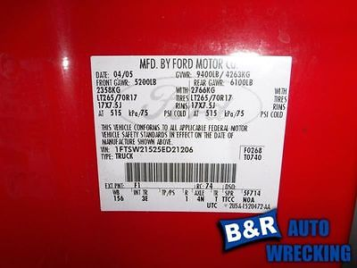 05 06 07 FORD F250 SUPER DUTY POWER BRAKE BOOSTER VACUUM BOOSTER 8759627 8759627