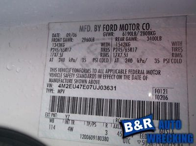 06 07 08 09 10 FORD EXPLORER BLOWER MOTOR FRONT 8559892 8559892