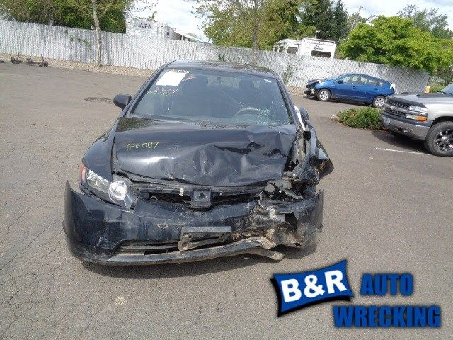 06 07 08 HONDA CIVIC ENGINE ECM 9074663 590-50425 9074663