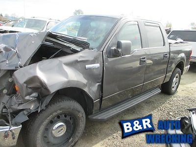 05 06 FORD F150 ANTI-LOCK BRAKE PART ASSEMBLY 4X2 FROM 11/29/04 8979511 8979511