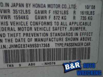 06 07 08 09 10 11 HONDA CIVIC AIR FLOW METER 1.3L MX HYBRID 6643679 336-60641B 6643679