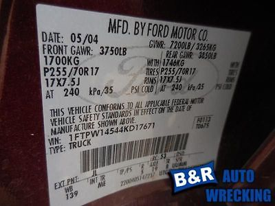 04 FORD F150 AUDIO EQUIPMENT 7109476 7109476