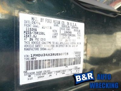 94 FORD EXPLORER ENGINE ECM ELECTRONIC CONTROL MODULE AT FED ID F47F-MB 8997211 590-03739 8997211