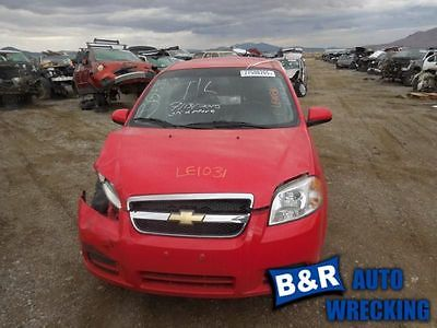 POWER BRAKE BOOSTER W/MASTER CYL AUTOMATIC WITHOUT ABS FITS 09-11 AVEO 8116431