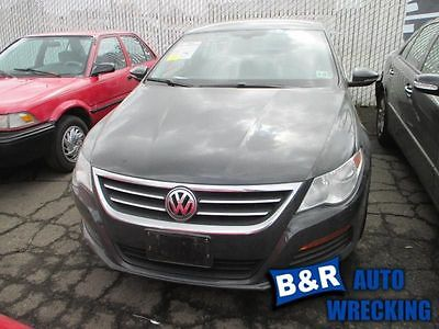 06 07 08 09 10 PASSAT POWER BRAKE BOOSTER 2.0L 8685805 8685805