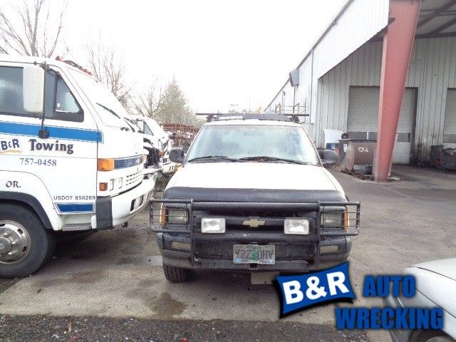 94 95 S10 BLAZER TRANSFER CASE DASH SWITCH ELECTRIC SHIFT SLIP YOKE FRONT YOKE 8487036