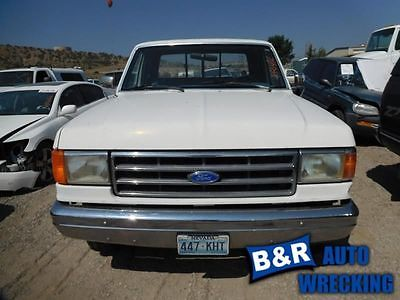1989 ford f250 motor