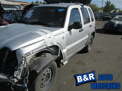 05 06 07 JEEP LIBERTY TRANSFER CASE MODEL 242 SELECT TRAC 8218385 8218385