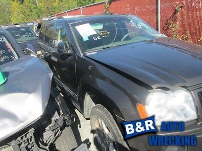 05 06 07 08 09 10 JEEP GRAND CHEROKEE CARRIER ASSEMBLY 8200659 8200659