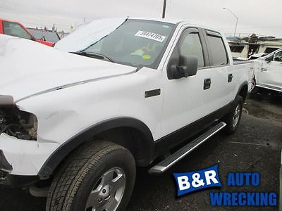 04 05 06 07 08 FORD F150 POWER BRAKE BOOSTER 8367319 8367319