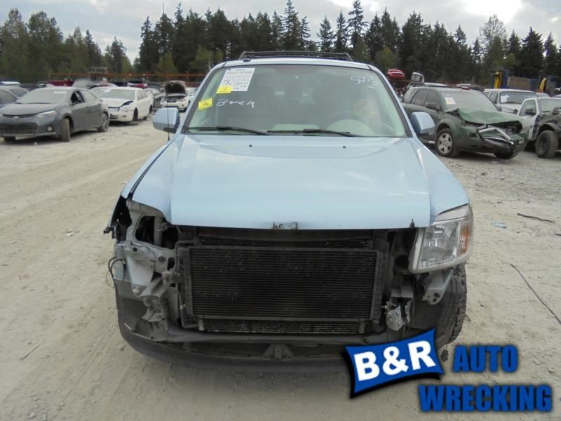 CARRIER REAR ABS FITS 07-10 FUSION 9592331