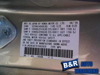 07 08 09 10 11 CR-V WIPER TRANSMISSION 9213491 621-54464 9213491