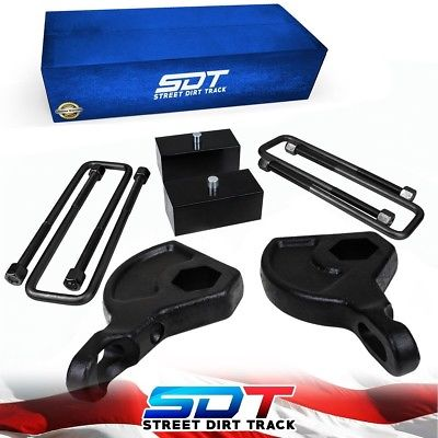1987-2004 <em>Dodge</em> <em>Dakota</em> 3&quot; Front 3&quot; Rear Full Forged Key Lift Leveling Kit 4x4