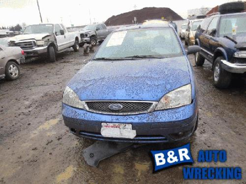 2005 Ford Focus Windshield <em>Washer</em> <em>Reservoir</em>