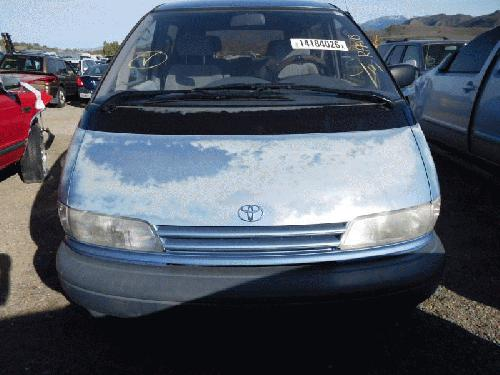 Toyota PREVIA 1995 Power Steering Cooler