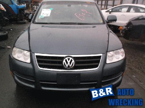 Fuse box engine fits 04 10 touareg 39596 646 10754 volkswagen touareg 2004 fuse box sciox Image collections