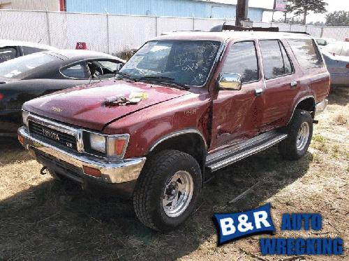 1990 toyota 4runner interior trim panel rear door - Toyota 4runner interior trim parts ...