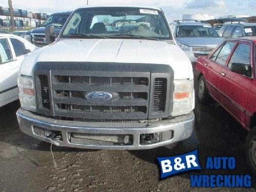 Ford F250SD 2008 Power Steering Cooler