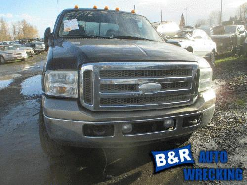 Ford F250SD 2007 Power Steering Cooler