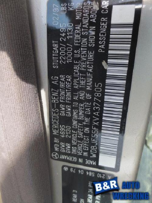 1997 mercedes benz e320 fuse box 21996946   646 mb1l97 2005 trailblazer fuse box diagram 2005 trailblazer fuse box diagram 2005 trailblazer fuse box diagram 2005 trailblazer fuse box diagram