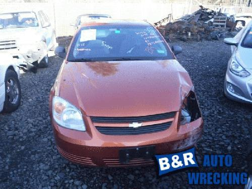 Chevy Cobalt Parts And Accessories - Page 4