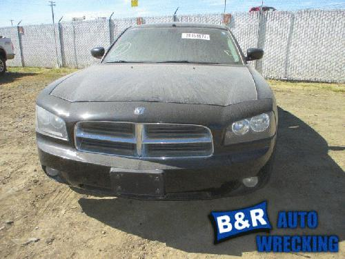 Dodge CHARGER 2007 Power Steering Cooler
