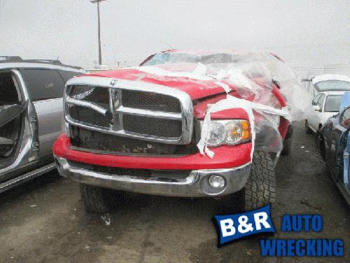 Dodge RAM2500 2004 Power Steering Cooler